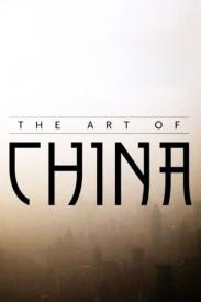 Art of China